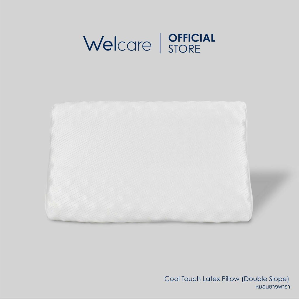 Welcare  Cool Touch Latex Pillow Double Slope หมอนยางพารา Cool Touch
