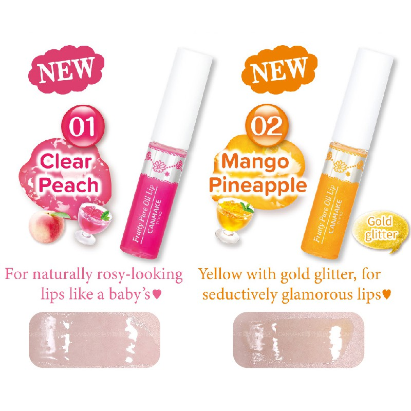 Canmake Tokyo / Fruity Pure Oil Lip