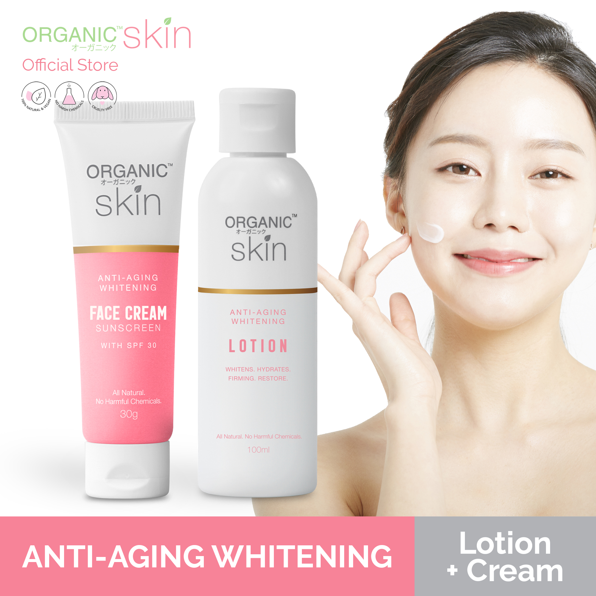 Organic Skin Japan AntiAging Whitening Lotion and Anti Aging Face Cream Sunscreen with SPF30 Bundle