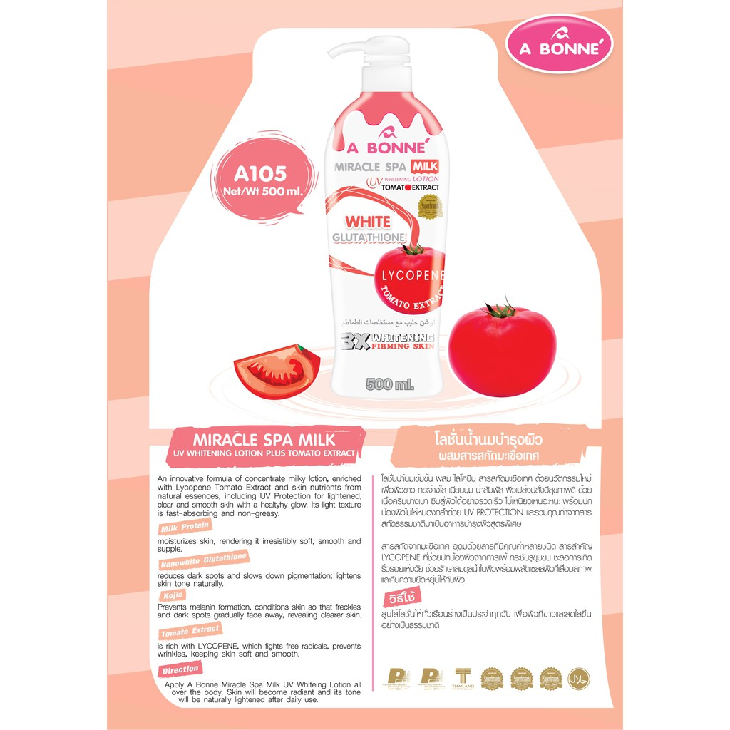 A Bonne Miracle Spa Milk Whitening Lotion Tomato Extract White Glutathione Firming Skin 500 ml