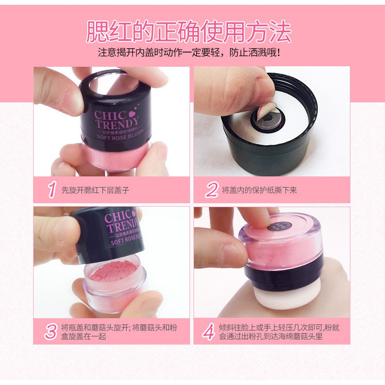 cocute 3 Colors Blush Makeup Cosmetic Baked Blusher Powder Palette Charming