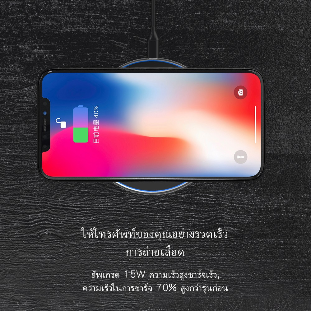 OWIRE X8 ที่ชาร์จไร้สาย Quick Wireless Charger 15W Fast Charge แท่นชาร์จไร้สาย ชาร์จเร็ว