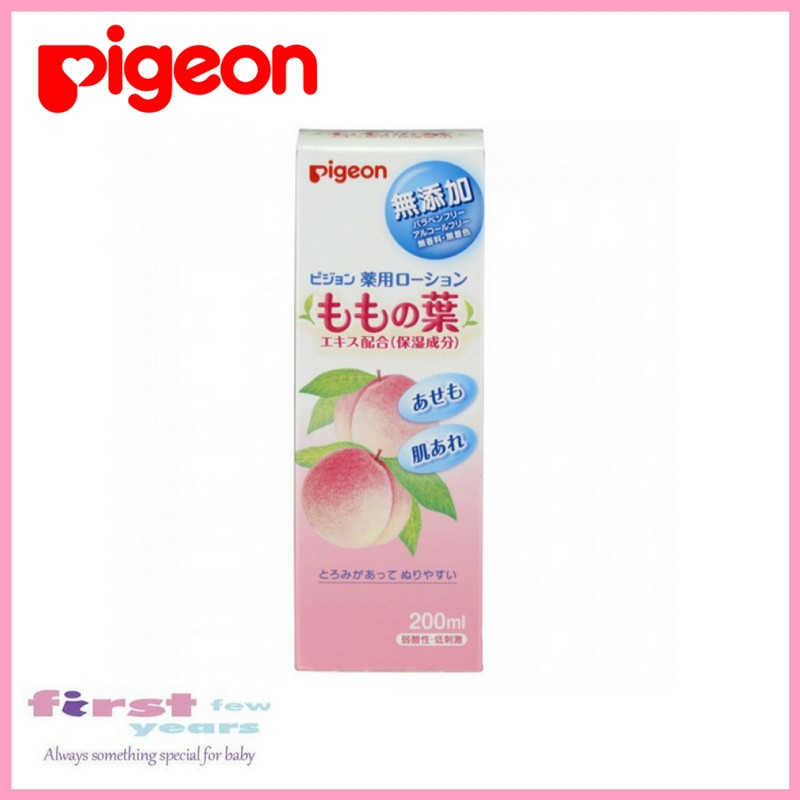 Pigeon Baby Peach Leaf Lotion 200ml for Rash and Dry Skin