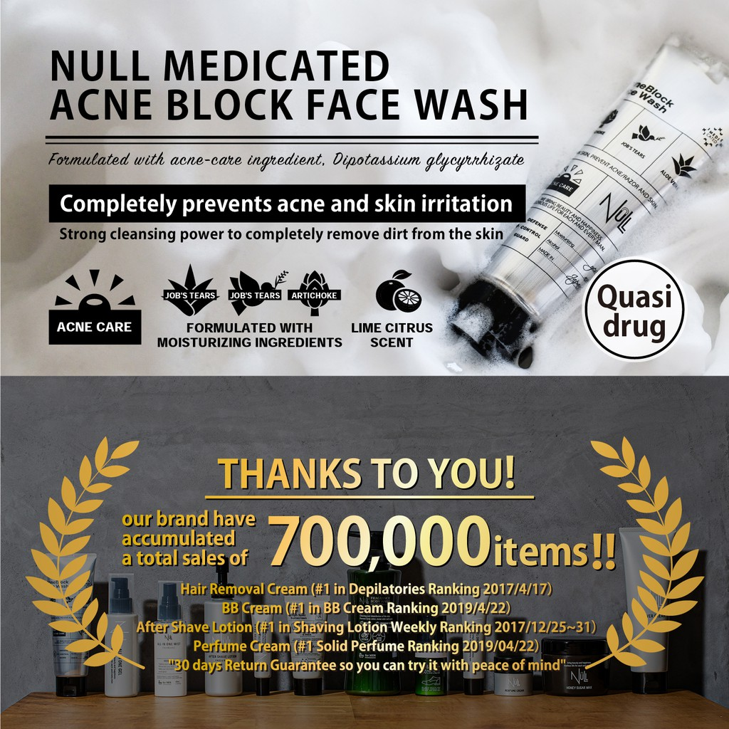 NULL Acne Block Face Wash for Men facial cleanser 120g Ready stock in Japan