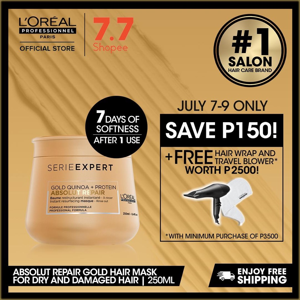 L'Oreal Serie Expert Absolut Repair Mask Hair Treatment for Dry and Damaged Hair 250mL