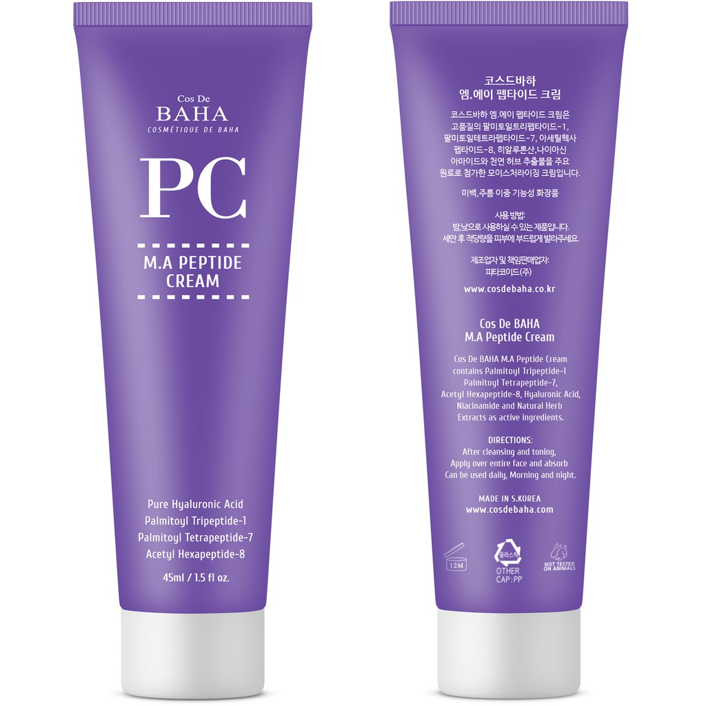 Cos De BAHA  Renewed Peptide Cream for Wrinkles and Anti Aging with Argireline, Matrixyl 3000, 45ml
