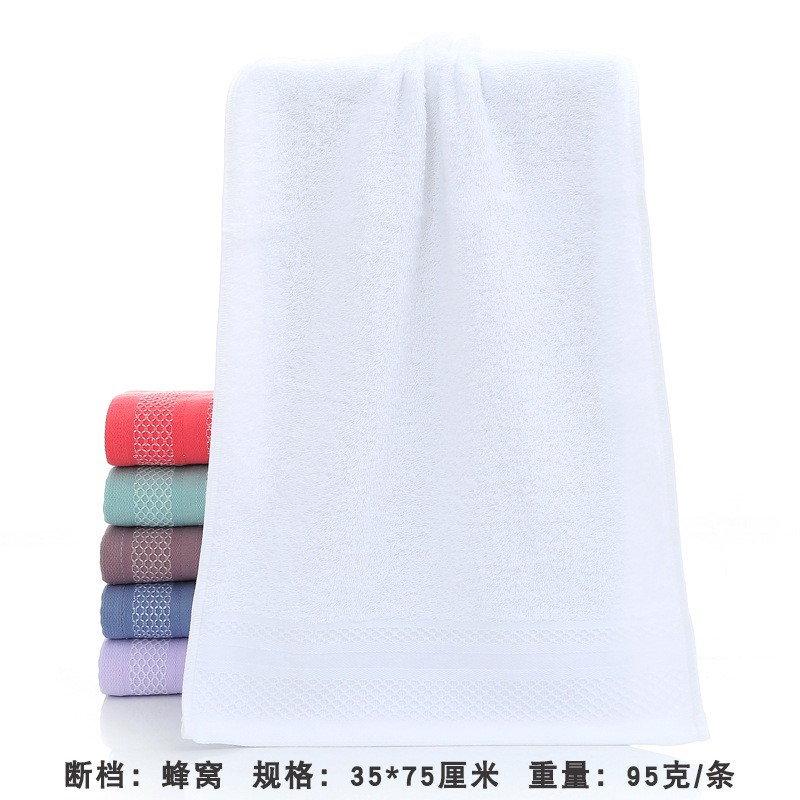 Mom's House Face Towel For Baby 33 x 73 cm