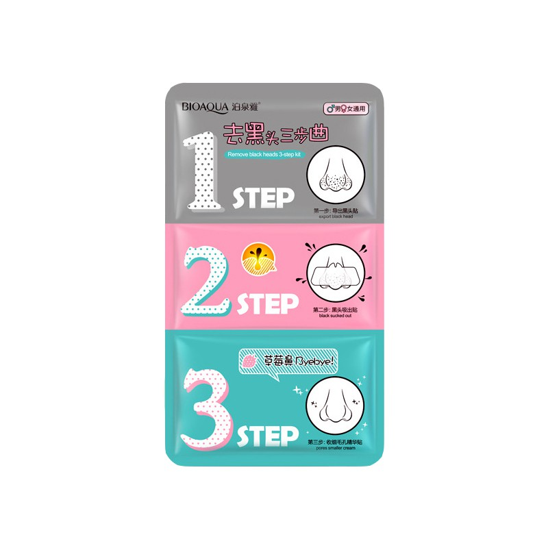 Blackhead Acne Remover Nose Mask Cleansing Strip Tighten Pores Skin Care 3 Steps