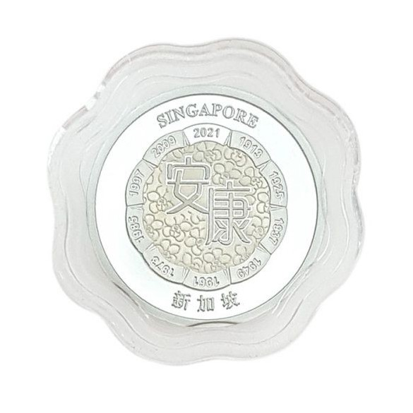 Baby Ox Silver-Plated Medallion