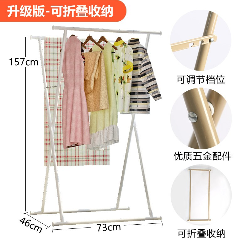 JINSHENG X-shaped clothes hanger drying rack can be used in outdoor and indoor, foldable storage, portable and economical two-color optional