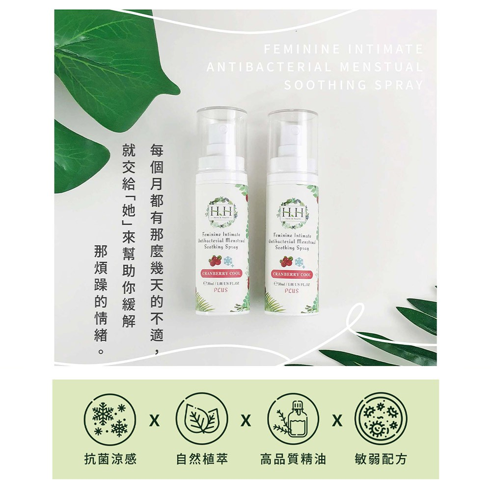 SingleHH Cranberry Cooling Soothing Spray PLUS30ml