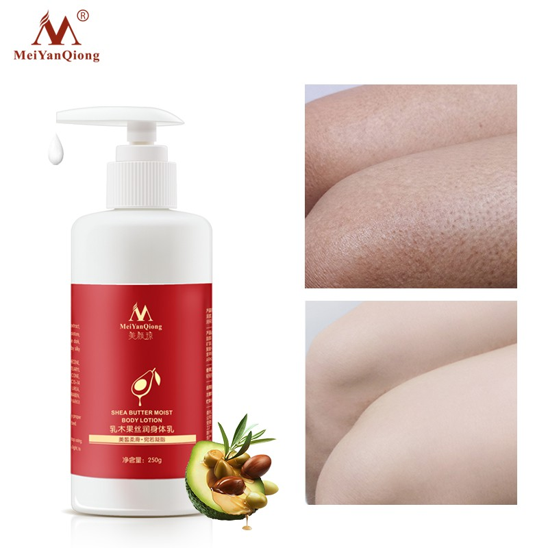 MeiYanQiong Shea Butter Silky Body Lotion Lasting Moisturizing Dry Rough Skin Whitening Anti-Aging Skin Care