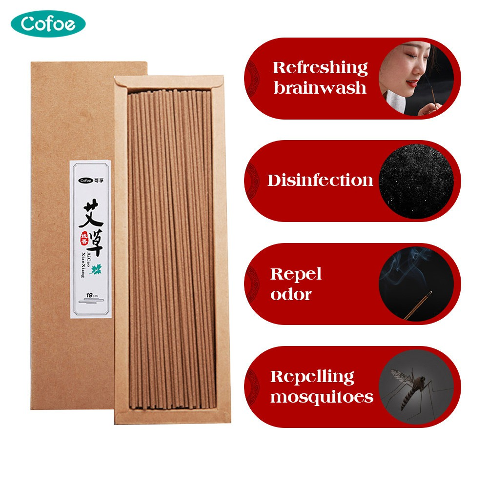 Cofoe WormwoodIncense Fumigation Disinfection Wormwood Joss Stick Coil Incense Natural Herbs Repellent Mosquitoes Refresh Brainwash Incense 艾草熏香