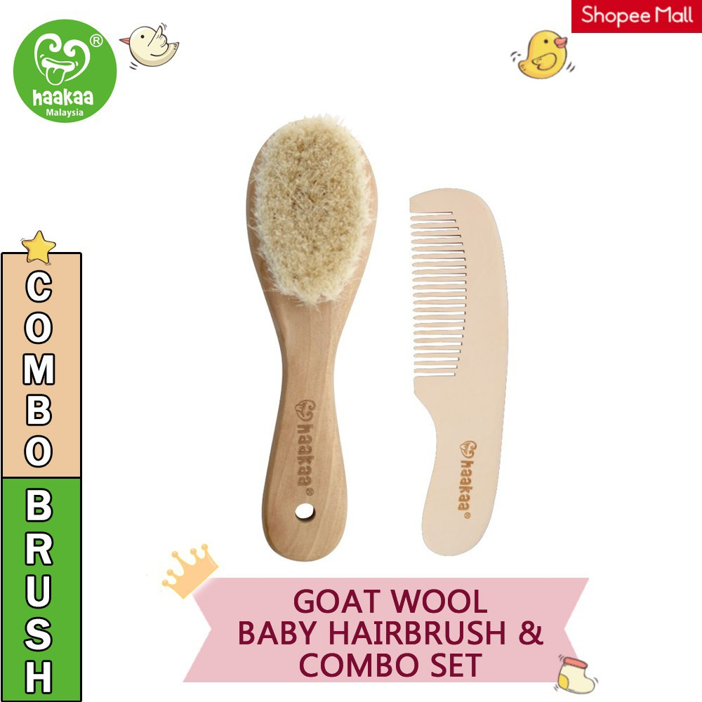 HaaKaa Goat Wool Wooden Baby Hairbrush with Wooden Comb