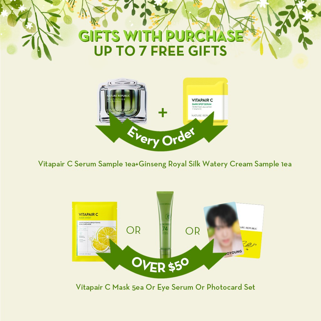[Nature Republic] Jeju Sparkling Cleansing Tissue 15sheets / 50sheets