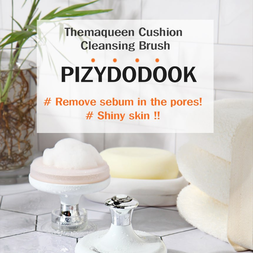 Themaqueen Pizydodook Cushion Cleansing Brush - Cocomo