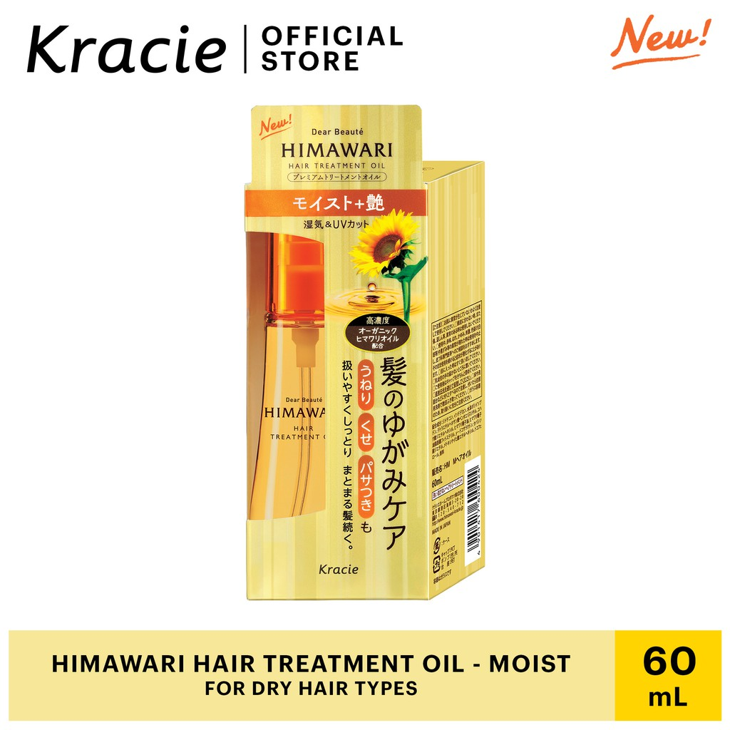 HIMAWARI Premium Hair Treatment Oil Moist [With Premium Sunflower Oil, Sulfate Free, Made in Japan]