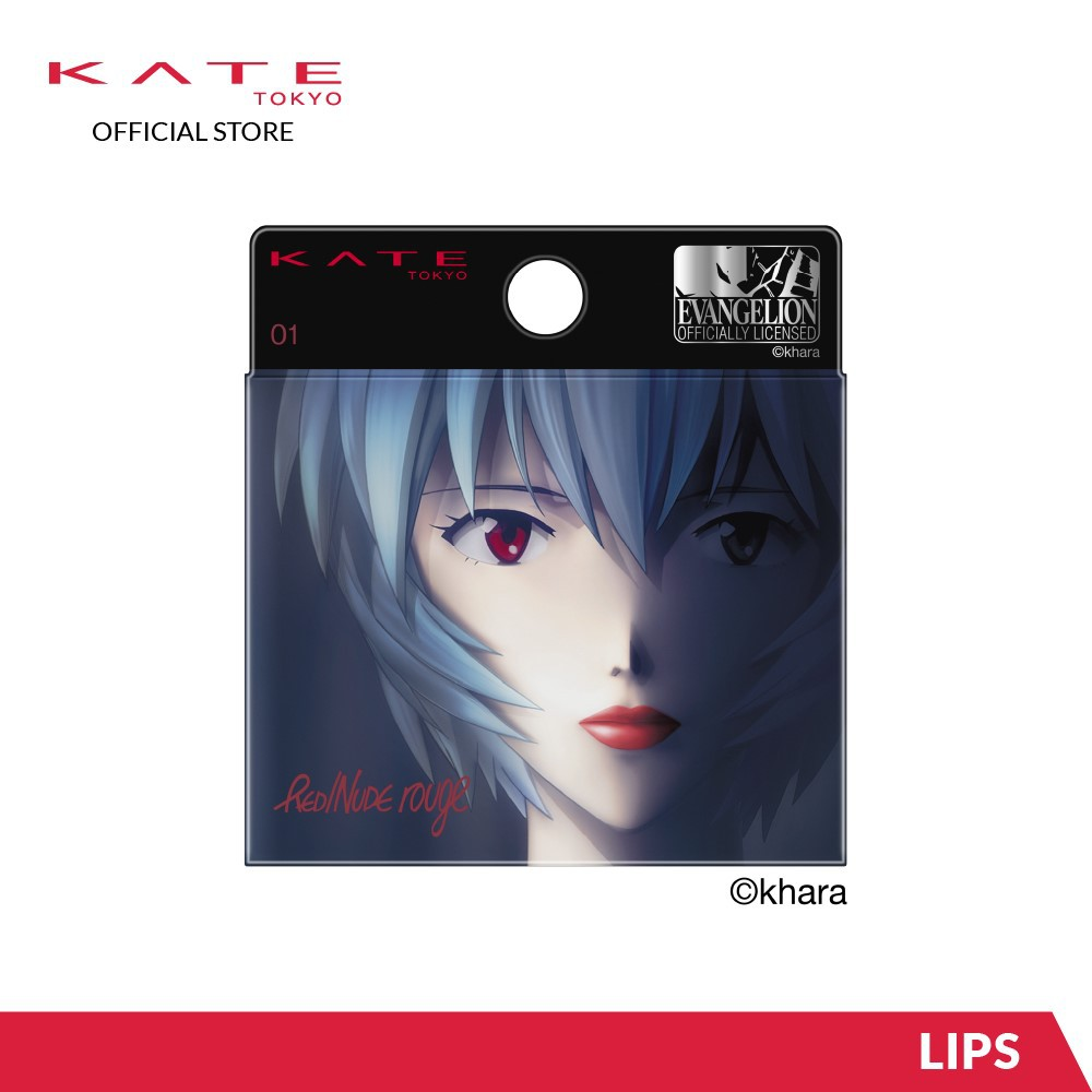 Kate Red Nude Rouge Ev 1.9g