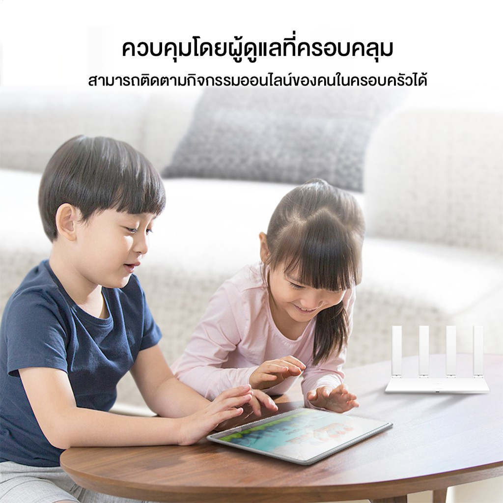 HUAWEI WiFi 6 Router AX 3 Router 3000M เราเตอร์ | WiFi 6 เราเตอร์ Wi-Fi 6 Plus HUAWEI เราเตอร์ HUAWEI Wifi บ้านBroadband
