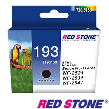 RED STONE for EPSON NO.193/T193150墨水匣(黑色)