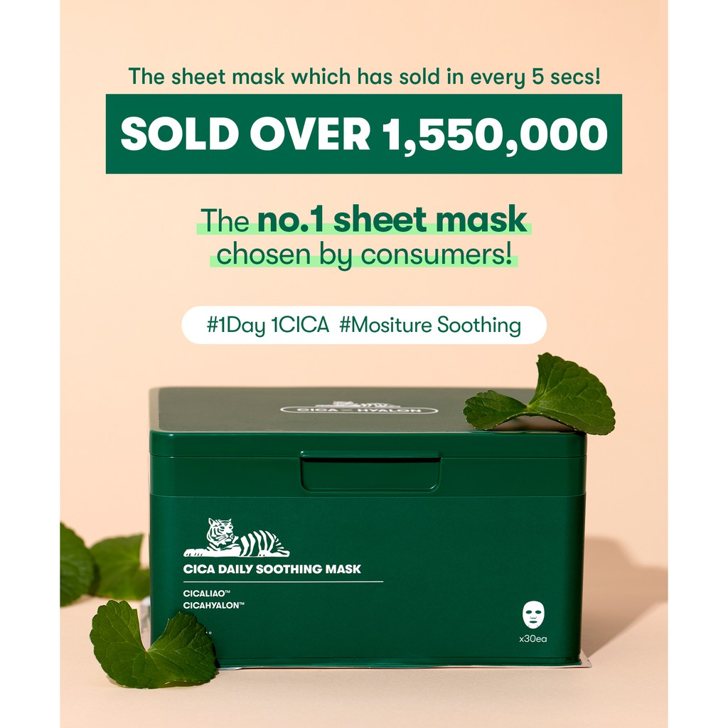 [VTCOSMETICS] VT CICA Daily Soothing Mask 30ea / Sheet mask / Skincare
