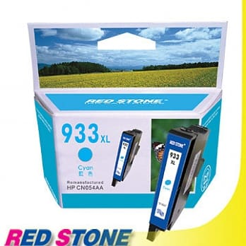 """RED STONE for HP CN054AA環保墨水匣(藍色)NO.933XL""""高容量"""""""