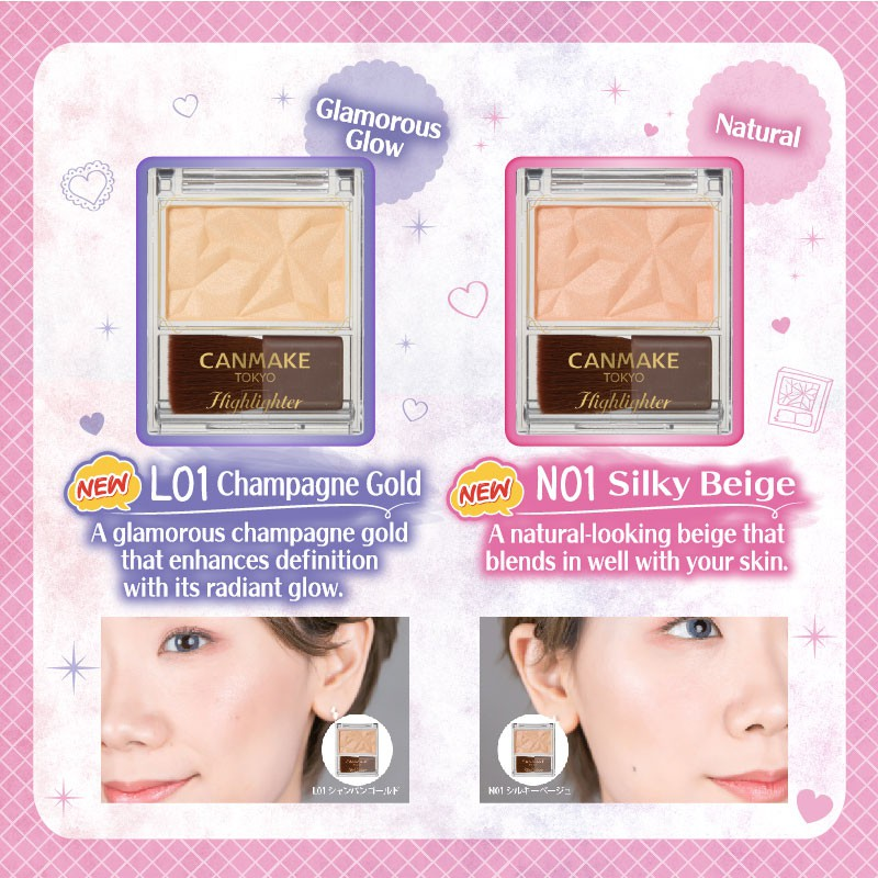 Canmake Tokyo / Highlighter NEW