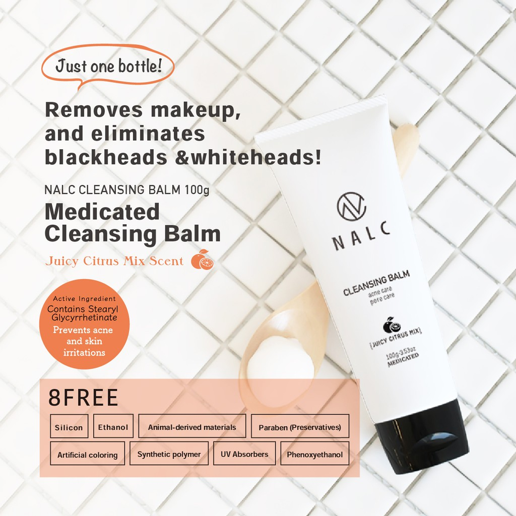 NALC Cleansing Balm For Removing Makeup Completely And Eliminates Blackheads & Whiteheads Juicy Citrus Mix Scent