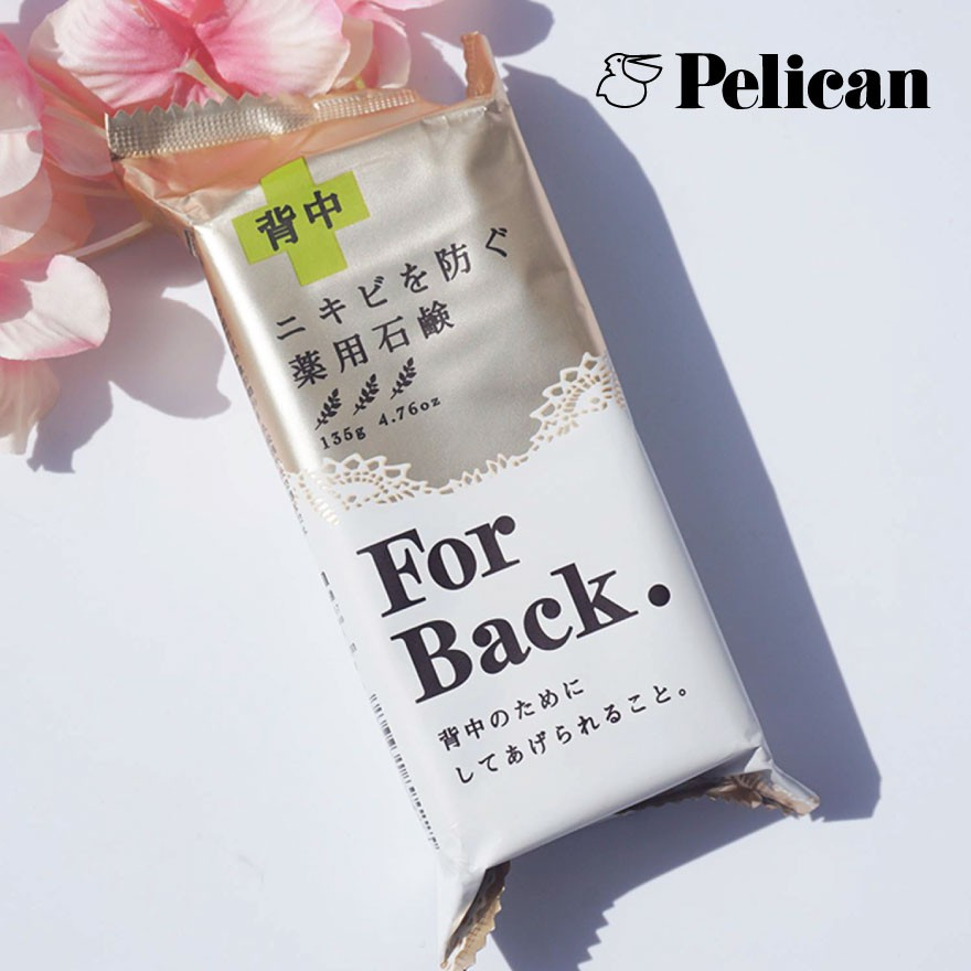 Pelican For Back Medicated Body Soap & Mist for Acne