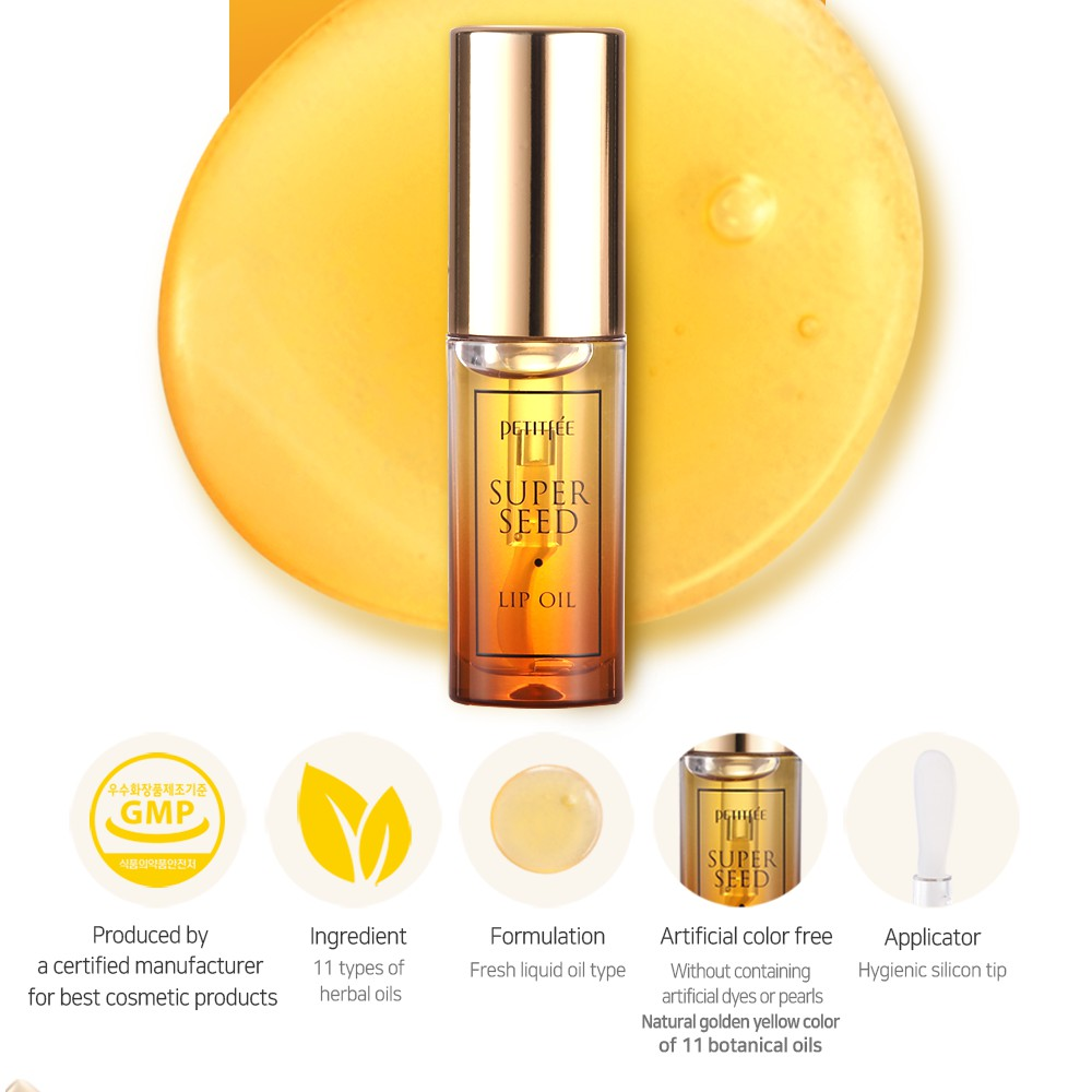 [Petitfee Official] Super Seed Lip Oil 3g