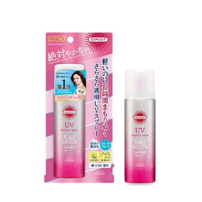 KOSE COSMEPORT Suncut UV Protect Spray SPF50+ PA++++ 50g, Pure Savon | Fruity Floral | Aquary Floral