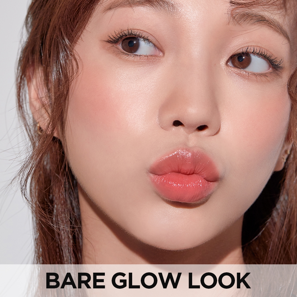 [I'M MEME Official] Bare Lips | Tinted Lip Balm for Glowing Lips