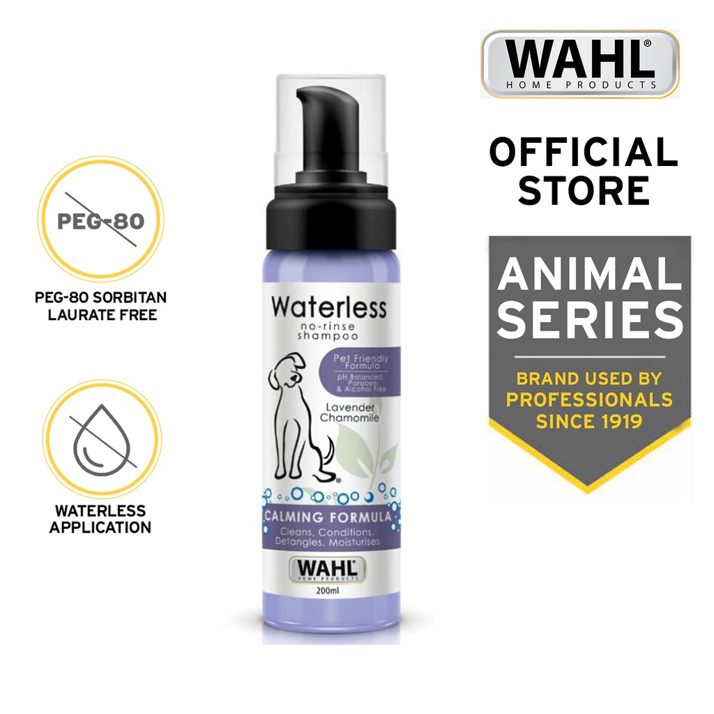 Wahl Waterless Dry Oatmeal Lavender Scented Dog Shampoo 200ml - No-rinse, Moisturizing, Itch Relief, Pet Friendly