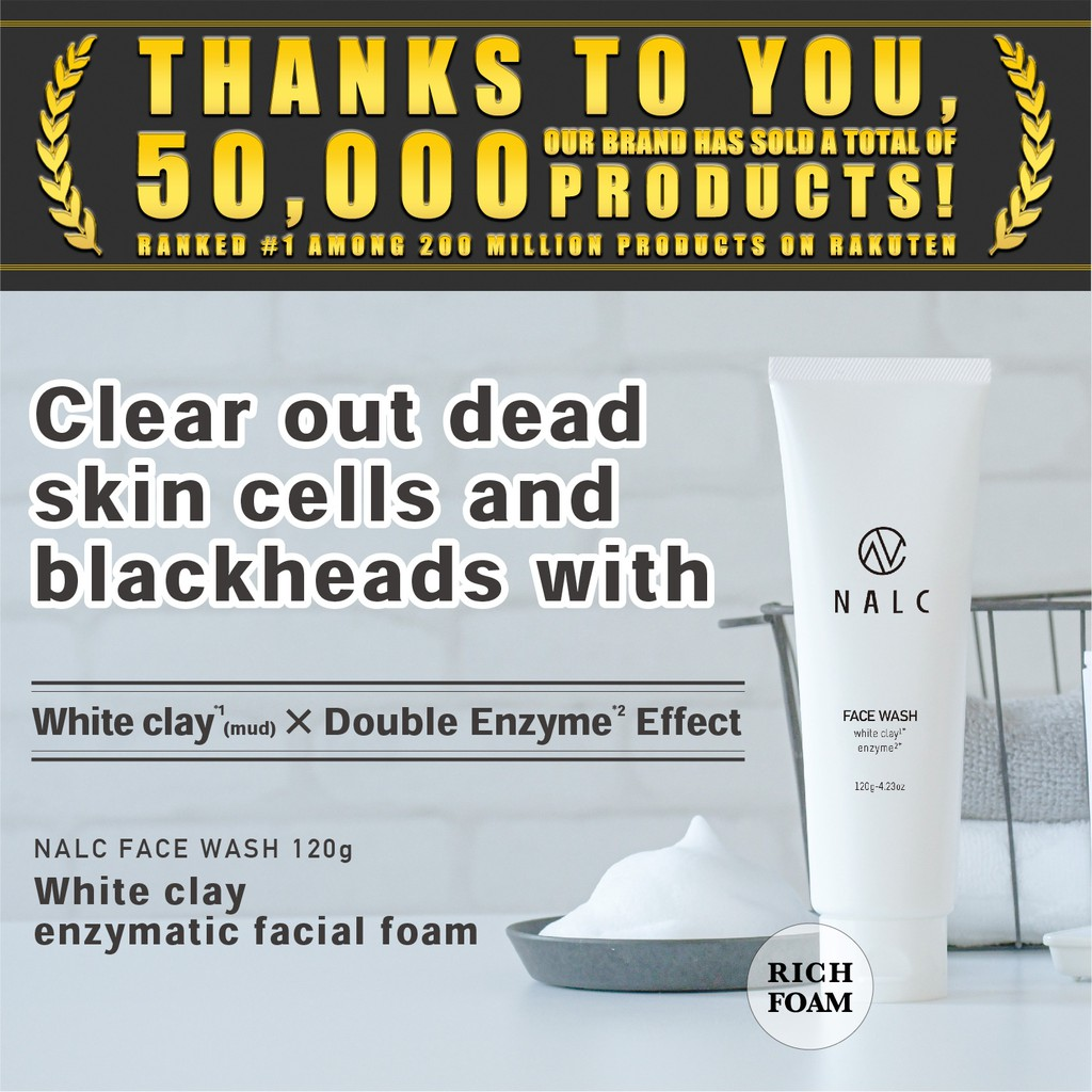 NALC Face Wash - White Clay, enzyme Facial foam, Cleanser, effective for Acne [Ready stock in Singapore]