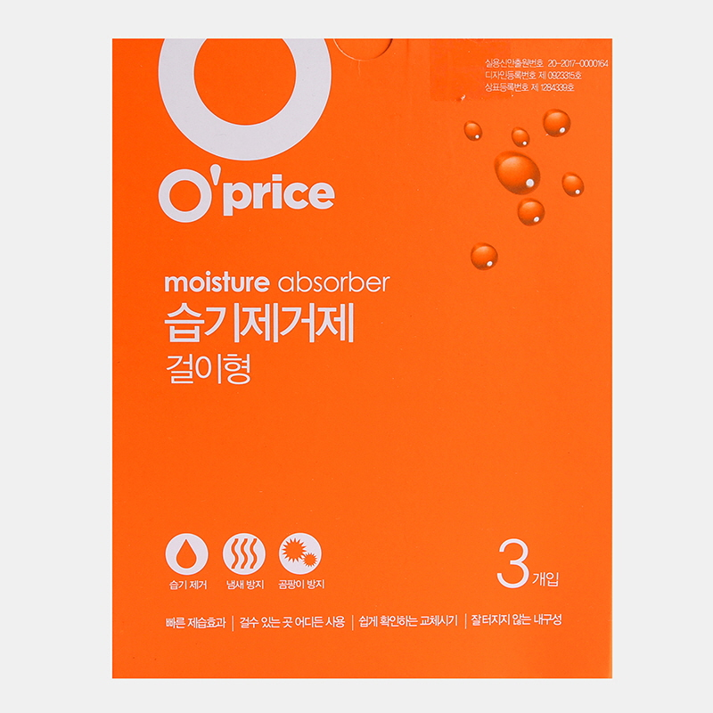 [Oprice] Moisture Absorber Hanging Dry bags 3pks
