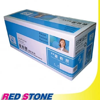 RED STONE for EPSON S050190環保碳粉匣(黑色)