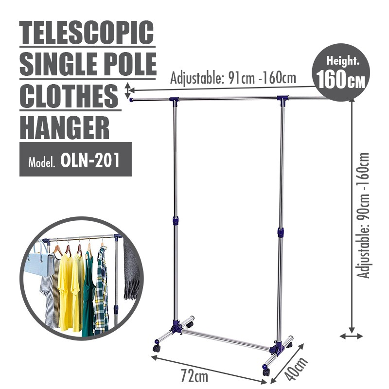 Telescopic Single Pole Stainless Steel Clothes Hanger