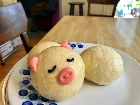 SIOPAO (STEAMED BUNS) WITH PORK FILLING