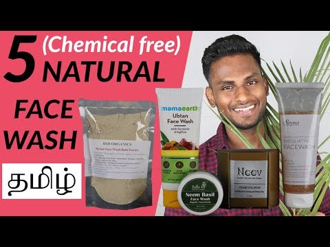 5 NATURAL Face Washes (NO CHEMICAL ) for CLEAR and GLOWING Skin   Men's Fashion Tamil