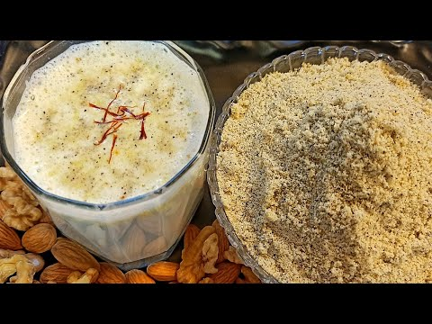 Homemade Protein Rich Powder   How To Make Healthy Protein Rich Powder At Home By Farheen's Kitchen