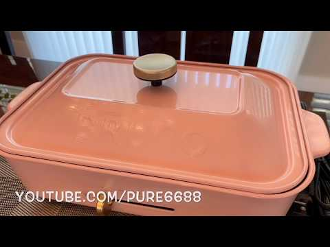 BRUNO compact hot plate in pink open box.  懶人鍋煮食神器。