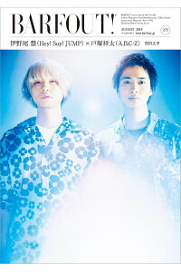 BARFOUT!(vol.275(AUGUST) Culture Magazine From Shi 伊野尾慧(Hey!Say!JUMP)×戸塚祥太(A.B.C- (Brown's books)